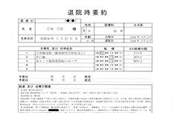 医療事務・秘書コースブログ