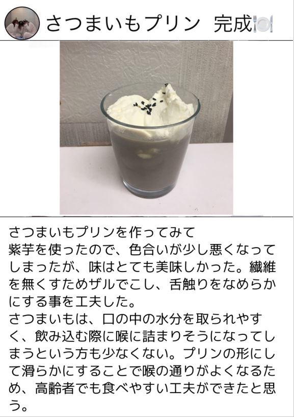 カフェ5.JPG