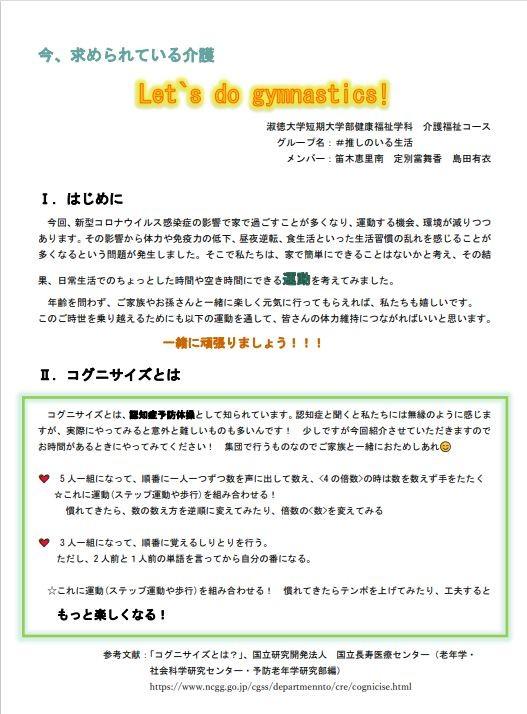 コグニ10.JPG
