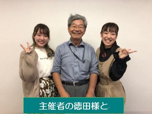 徳田先生.JPG