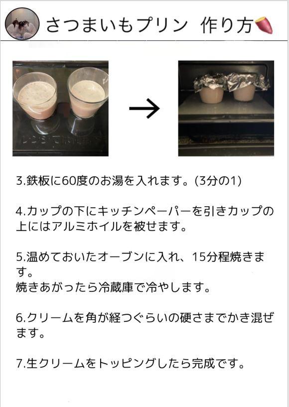 カフェ4.JPG
