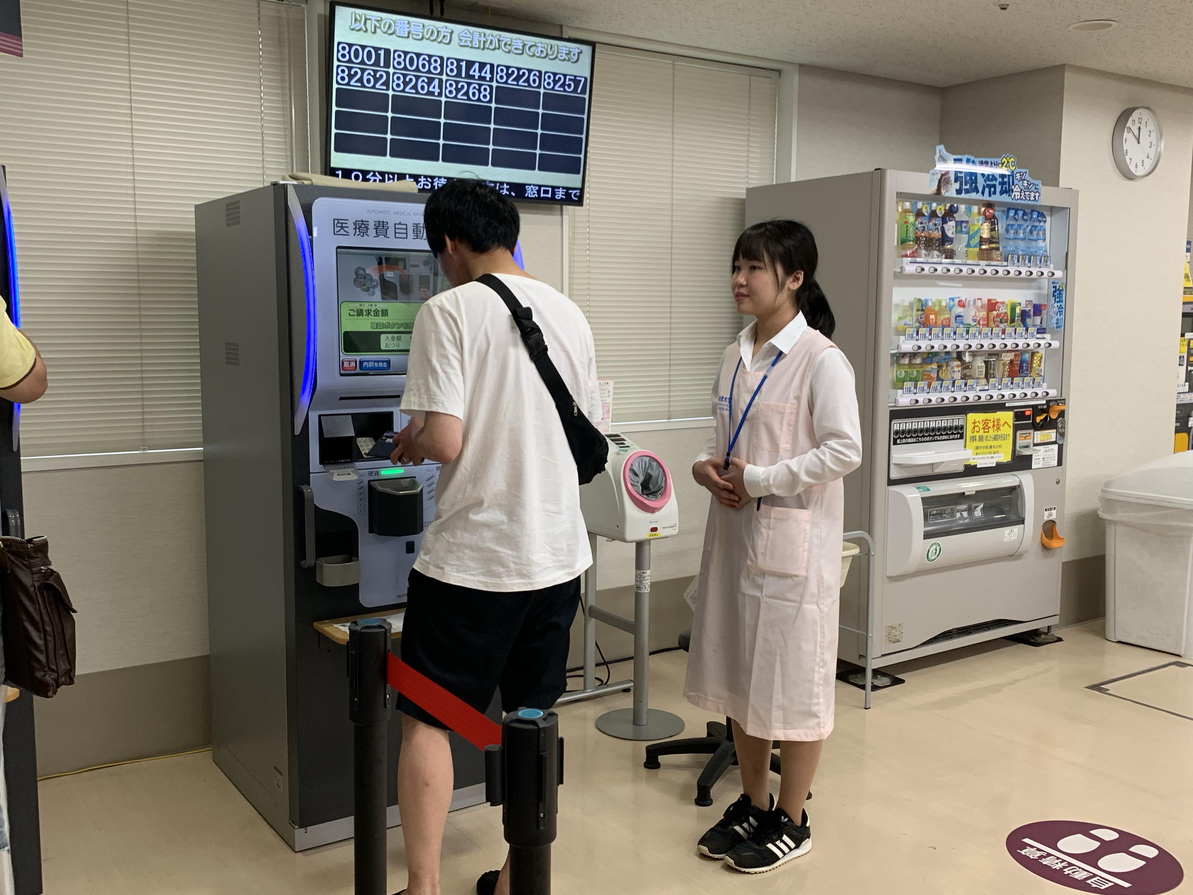 病院ボランティア2.jpg