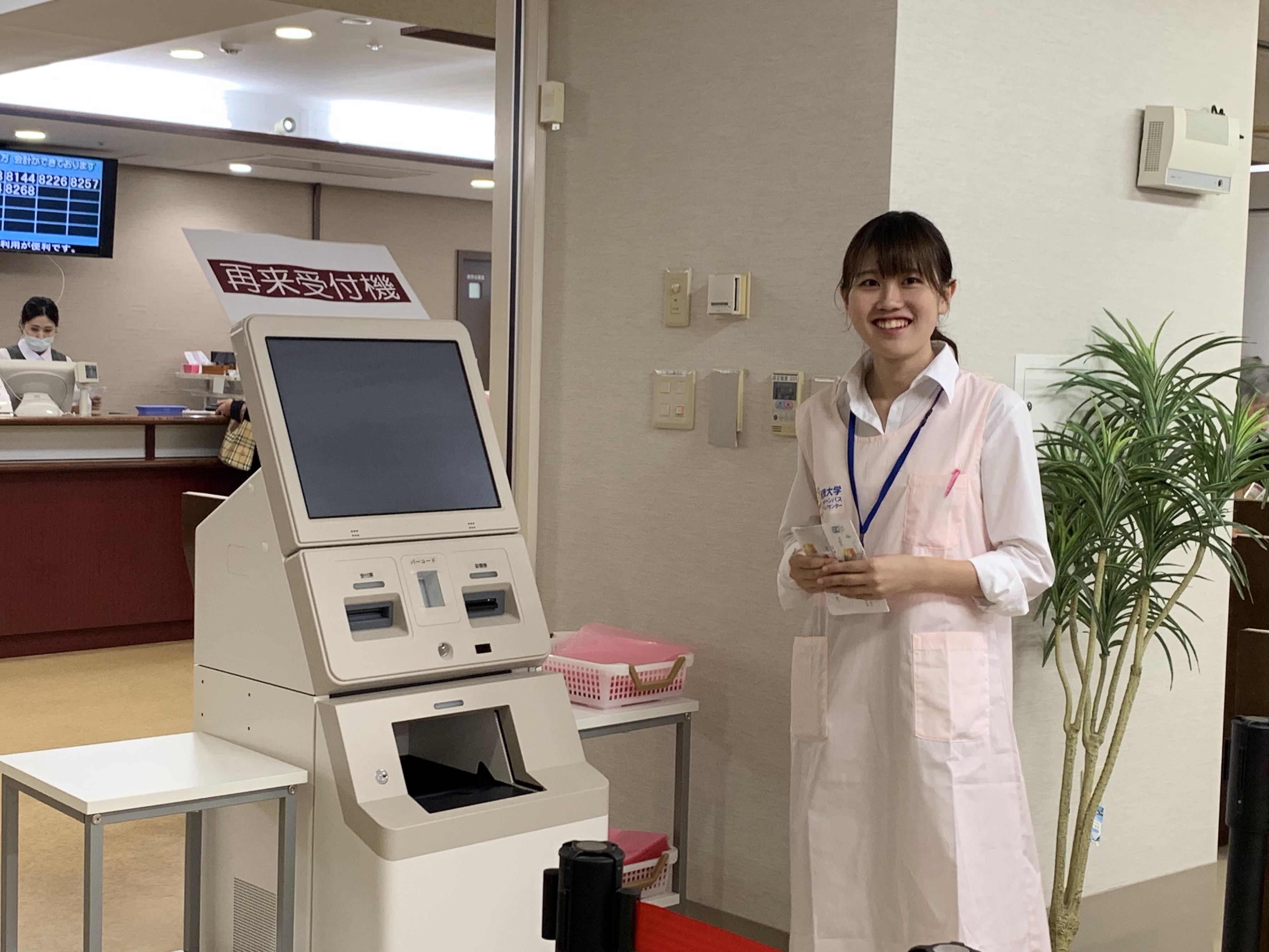 病院ボランティア3.jpg