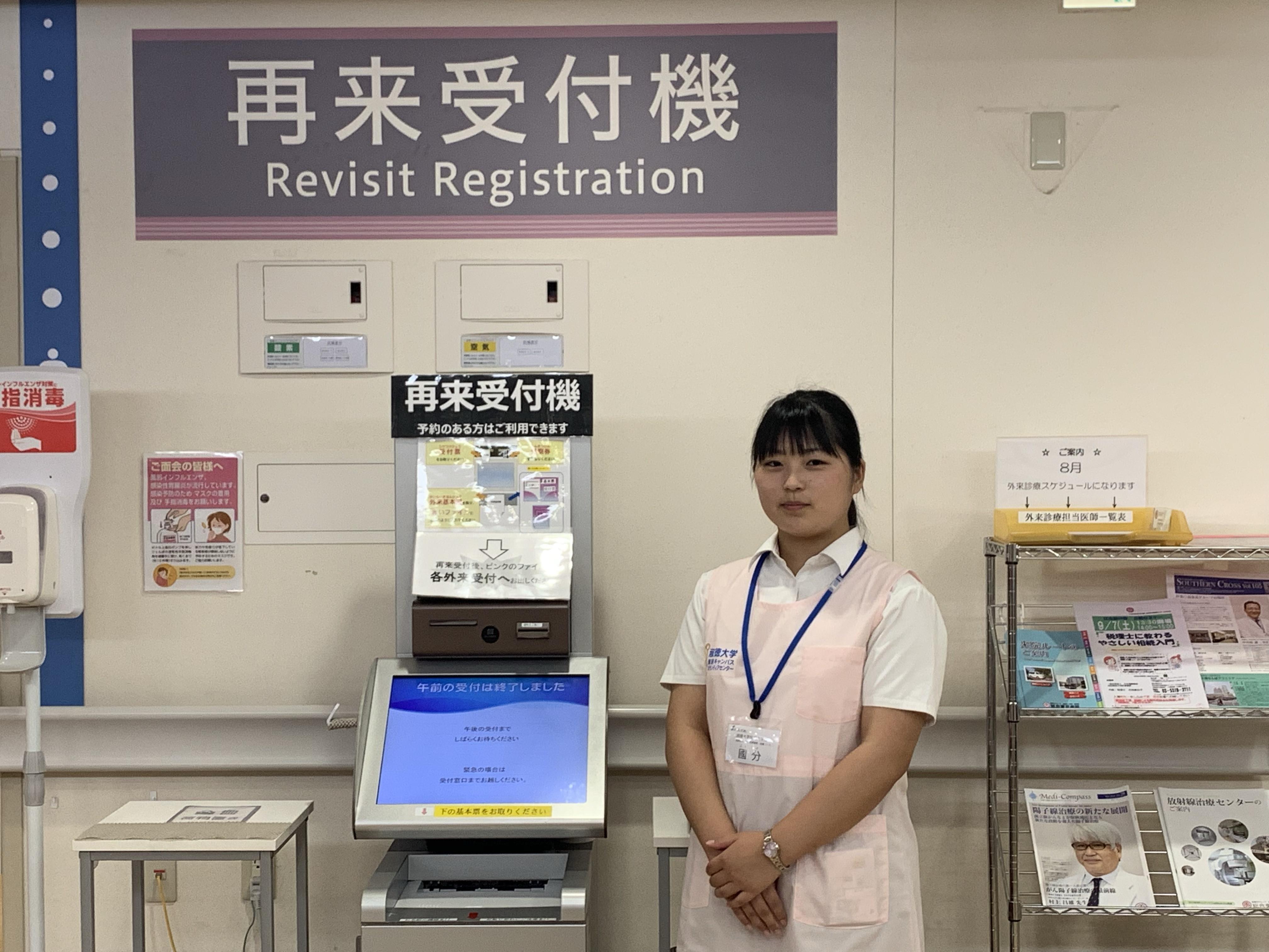 病院ボランティア1.jpg