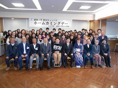 2019_HCD(TOKYO).JPG