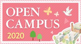 OPEN CAPMUS 2020