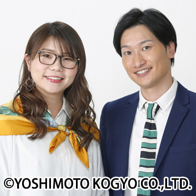 aiseki_start.JPG